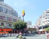 新罗:改革开放四十年 城市变迁展活力