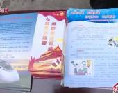 """漳平菁城街道:举办社区文化节助力《宪法》、""""扫黑除恶""""专项斗争宣传"""