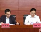 市總工會學習貫徹中國工會擴大大議