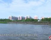 连城:坚持问题导向 实施有效治水措施 全面提升流域水质