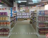新罗:着力在红坊打造现代物流集散枢纽中心  推进区域经济高质量发展