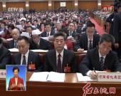 習近平等黨和國家領導人出席全國人大開幕會