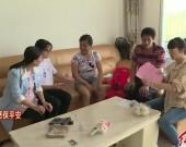 漳平和平:扫黑除恶专项斗争宣传进村、进企业