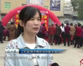 上杭县湖洋镇:扎实抓好扫黑除恶专项斗争
