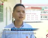 """上杭旧县:加大宣传、排查力度 推动""""扫黑除恶""""专项斗争开展"""