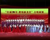 13.全體合唱《沒有共產黨就沒有新中國》