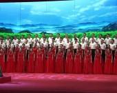10.大合唱《香格里拉》
