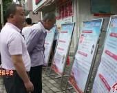長汀:組織黨員民警進社區開展掃黑除惡宣傳活動