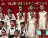 7.童聲合唱《落雨大》