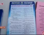 新羅警方開展愛心驛站志愿服務活動
