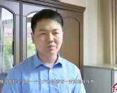 盧永鋒:促進政策落實兌現 推動工業高質量發展 ?