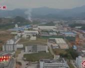 漳平: 6個項目集中開竣工 總投資3.32億元?