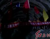 浦梅鐵路牛峒山隧道貫通