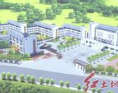 漳平市城南小學項目建設有序推進