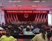 新罗东城:多措并举 部门联动 全力以赴做好扫黑除恶工作