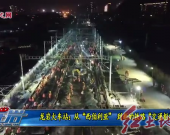 """龍巖火車站:從""""西伯利亞"""" 到新的鐵路""""交通樞紐"""""""