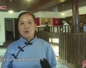 閩西工農銀行:傳承紅色金融精神 當好中心城區紅色旅游精品線路第一站
