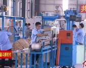 上杭:金銅產業穩扎穩打 助推老區加快發展