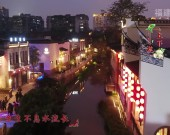 福州MV925