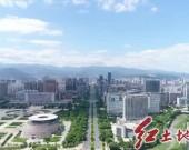 """挑起龍巖高質量發展""""大梁""""——新中國成立七十周年龍巖市工業經濟發展回眸"""
