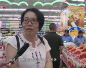 龙岩中心城区:中秋月饼口味多样 价格亲民