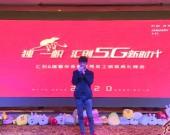 (网络中国年.春节)漳平:外来务工人员自办春晚过个别样年
