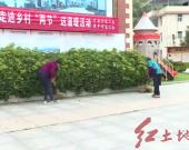 """(网络中国年.春节)漳平和平:乡村""""换新装"""" 迎新年"""