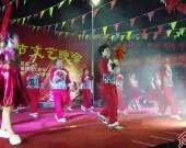 (网络中国年.春节)永定:社区春晚小舞台 邻里联欢大和谐