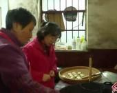 (网络中国年.春节)上杭: 客家糖枣  不变的年味