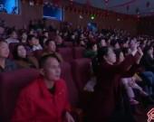 (网络中国年.春节)上杭:第四届春节联欢晚会上演