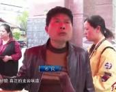 """(网络中国年.春节)新罗:邻里搭伙做""""年菜""""催出年味"""
