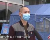 【抗疫群英谱】黄炳春:奋战在疫情防控一线守护社区居民健康