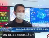 """龙岩中心城区:城市交通流""""复苏"""" """"跑""""出复工复产新态势"""