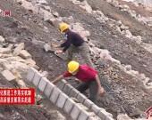 连城:浦梅铁路连城段线下工程进入收尾阶段
