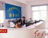 吴永华:用行动践行初心 筑牢社区防疫安全网
