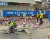 龙岩大桥项目完成复工后首次钢箱梁吊装