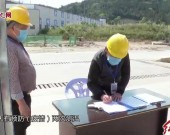 龙岩中心城区浮东路道路工程有序推进