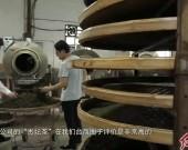 长汀铁长:春茶采摘正当时 产业扶贫茶农乐