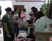 知端午民俗 扬中医文化