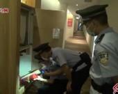 新羅警方開展夏季社會治安集中統一行動