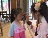 新罗:着汉服过端午 传承传统文化