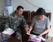 新羅巖山鎮:筑牢禁毒防護墻 織密社會穩定網