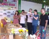 """""""红古田""""网络扶贫公益行走进长汀、上杭"""