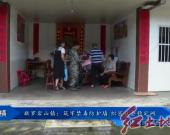 新羅巖山鎮:筑牢禁毒防護墻織密社會穩定網