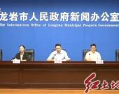 2020年国家网络安全宣传周龙岩活动将于9月14日至20日举行