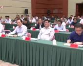 市委常委會(擴大)會議召開 認真學習貫徹黨的十九屆五中全會和省委常委會(擴大)會議精神