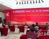 """龍巖市舉行普惠金融與""""創業、創新、創投""""融合發展論壇"""