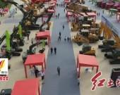 第十一届海峡两岸机械产业博览会暨第十三届中国龙岩投资项目洽谈会成果丰硕
