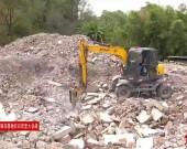 上杭:加快推進國道205城區過境線及周邊收儲用地項目征遷工作