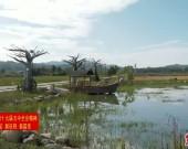 長汀三洲:打造生態旅游精品路線